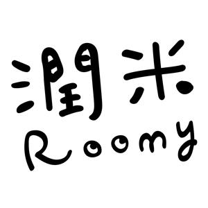 潤米 roomy