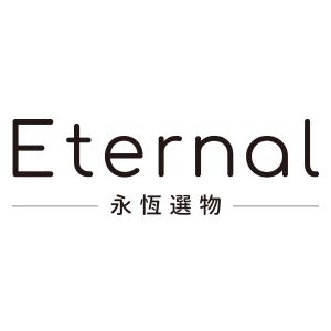 Eternal永恆選物