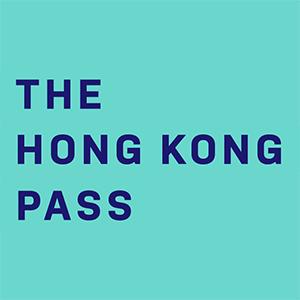 The Hong Kong Pass 香港通票