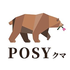 POSY • クマ