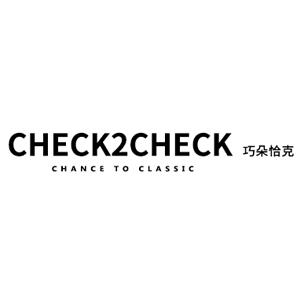 Check2Check 巧朵恰克