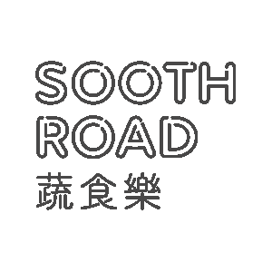 SOOTH ROAD 蔬食樂