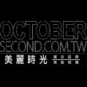OctoberSecond 美麗時光